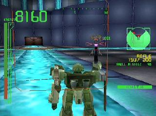 Screenshot Thumbnail / Media File 1 for Armored Core - Master of Arena [Disc1of2] [U]